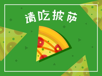 Buy Me A Pizza ui illustration