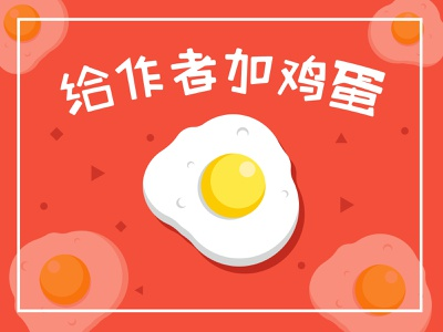 Add Eggs to Author ui illustration