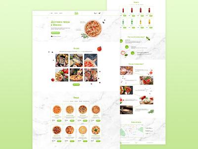 Pizza Delivery dailyinspiration uidesign uxdesign dailywebdesign userinterface interfacedesign uiux daily design pizzadelivery pizzeria pizza website concept ux ui uxuidesign webdesign landingpage landing