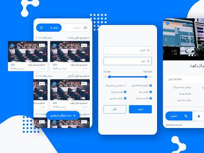 UI bootstrap Ribbon site website design طراحی ریبون بوت استرپ وب اپلیکیشن bootstrap web application موبایل رابط کاربری تجربه کاربری اپلیکیشن ui  ux ux ui mobile application app