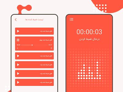 UI Sound Recorder app red play voice recorder برنامه record voice ضبط صدا موبایل رابط کاربری تجربه کاربری اپلیکیشن اپ uiux ux ui mobile application app