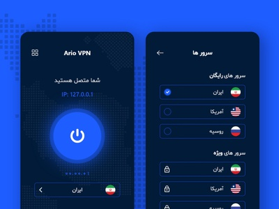 UI VPN Ario فارسی turn power vpn فیلترشکن proxy طراحی موبایل رابط کاربری تجربه کاربری اپ اپلیکیشن mobile kit design application app uiux ux ui