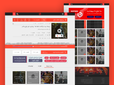 ui music website desktop آهنگ وب دیزاین وب وب اپلیکیشن رابط کاربری موزیک وبسایت سایت design web app web design web application ui web music ux ui websites web website