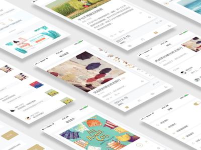 App 2017