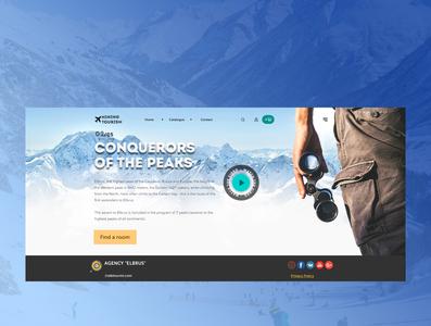 Tourist Landing Design лендинг web design