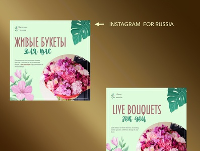 INSTAGRAM banners illustration инстаграмм web design