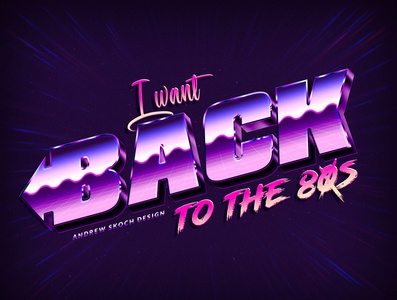I want back to the 80s lettering typography text effect purple wave retro design retrowave retro 1980s 1980 80s style 80s