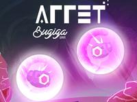 ARRET Game