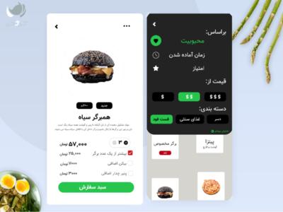 Fastfood app adobe food uxdesign uidesign ux ui adobexd xd app