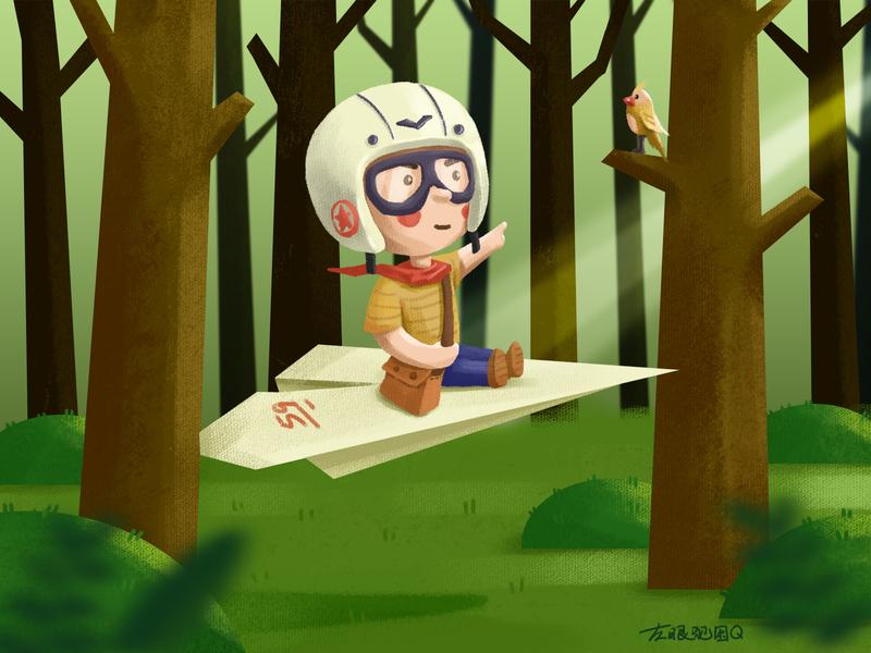Take a paper plane