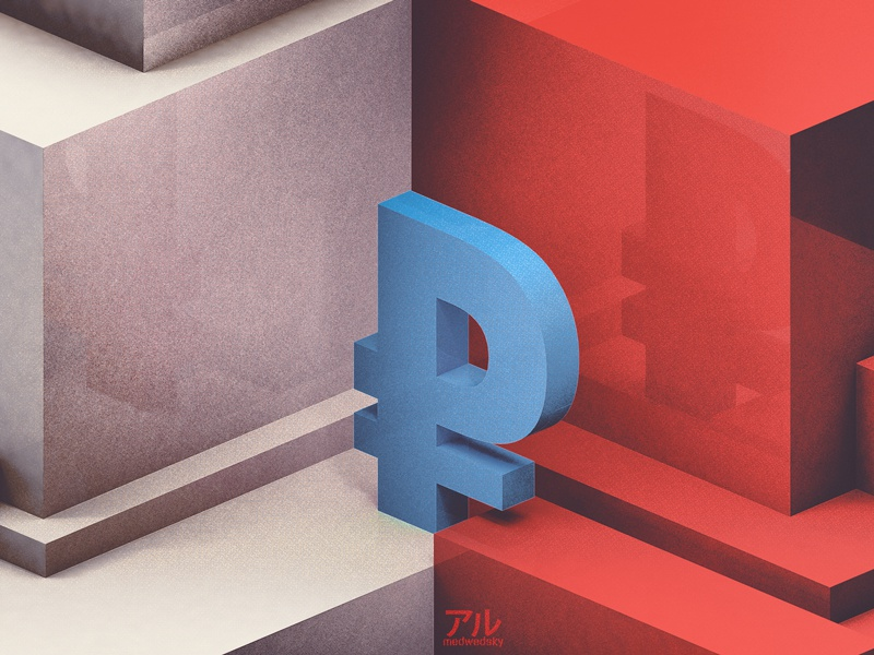 Russian Ruble  balalayka matreshka putin russia ruble money