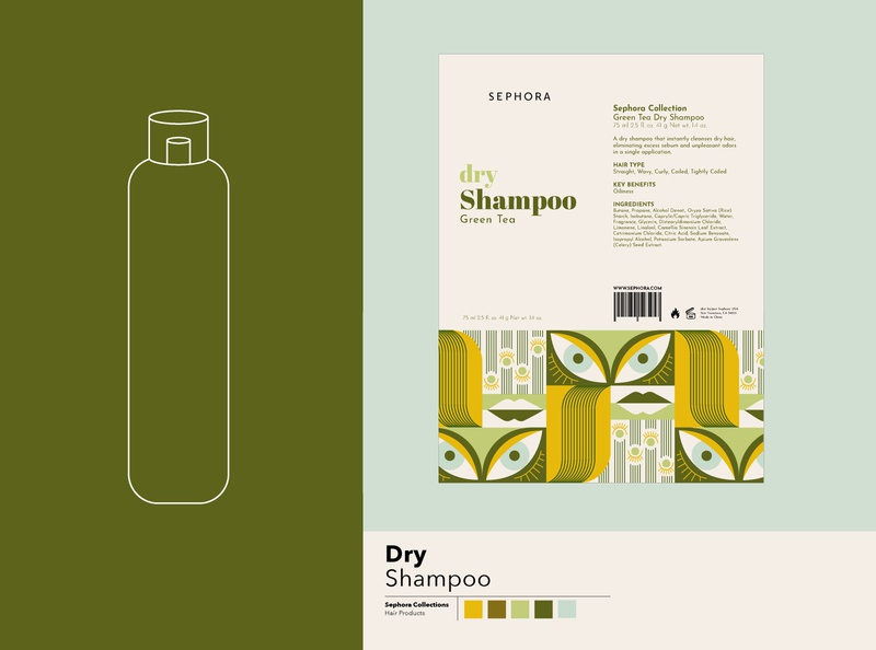 Sephora Collection digital printing redesign package design graphicdesign illustration skin care cosmetic packaging packaging branding cosmetics beauty bath and beauty