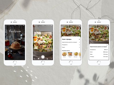 Foodgram - food scanner ui app design illustration photo receipts foodie scan food app