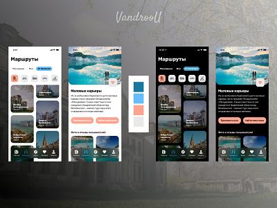 VandrooU - travel app for Belarus minsk belarus travelling travel app travel ux app ui design