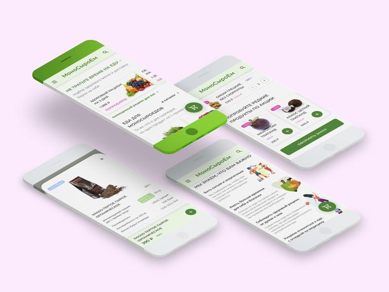 Vegan e-com ux mobile minimal design