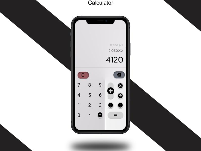 Calculator App UI appdesign challenge branding illustration app design app uiux uidesigner uidesign ui design