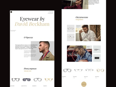 Glasses online store web ux ui design shop store tilda online store glasses