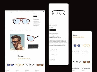 Glasses online store store shop design tilda glasses online shop online store