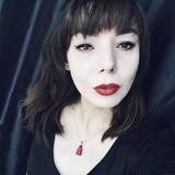Anastasia Vitovt