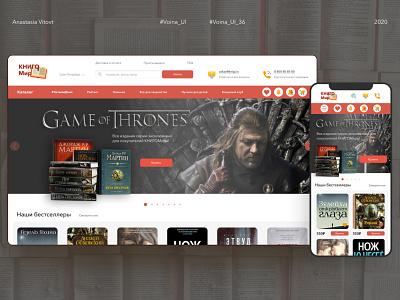 Online book store concept uxdesign concept design dailyinspiration book uxui uiux mobile ui adaptive store shop uidesign ux interaction concept website web design ui daily creativity art