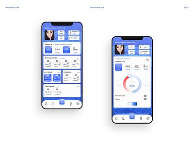 Smart Home App concept mobile app mobile app design app design app home smarthome mobile ui uxui uiux ux uidesign interaction concept ui daily