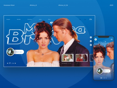 Muneca Brava TV Show Concept web site web deisgn concept design interface 90s show tvseries tvshow adaptive mobile ui uiux uxui uidesign website web design ux interaction concept ui daily