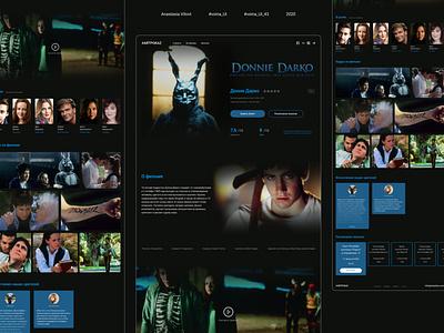 Movie main page Donnie Darko webdesign ui design inspiration landing page landing main page main cinema film movie uxui uiux uidesign website web design ux interaction concept ui daily