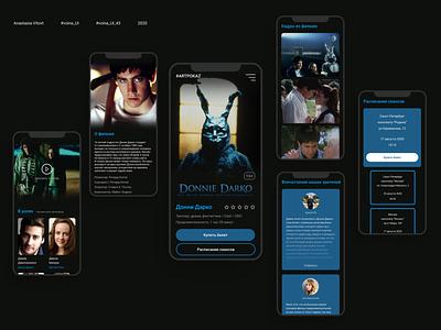 Movie main page Donnie Darko inspiration landing page landing cinema film movie adaptive design adaptive mobile ui mobile uxui uiux uidesign website web design ux interaction concept ui daily