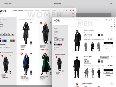 E-commerce clothes catalog ui design creative uxdesign minimal inspiration fashion clothes store shop ecommerce catalog design uxui uiux uidesign concept website web design ux interaction ui daily