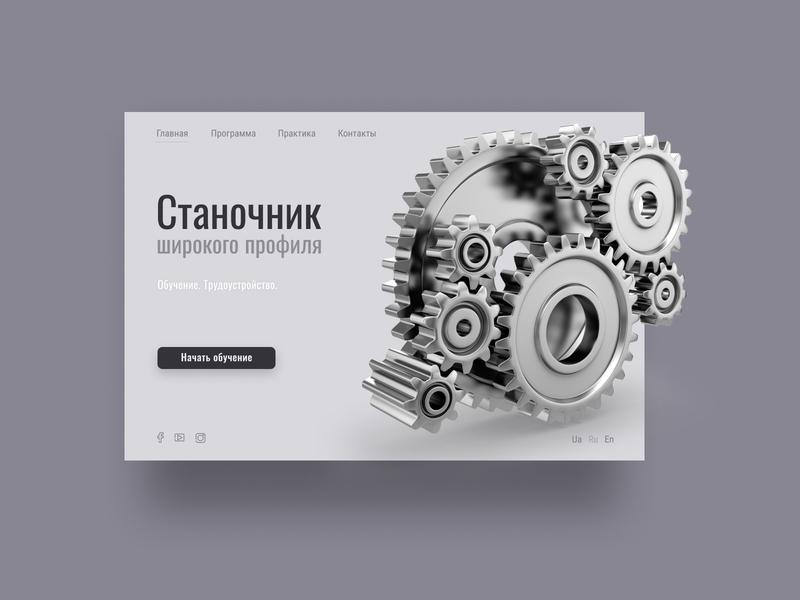 Turn Easy webdesign homepage layout minimalism website desktopapp uiux interface ux ui figma concept