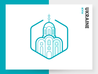 Kyiv ukraine kyiv illustration clean city building vector 2d icon flat design logo