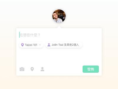 Daily UI #081 - Status Update feed social dailyui