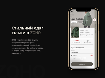 zoho app design figma design website ux