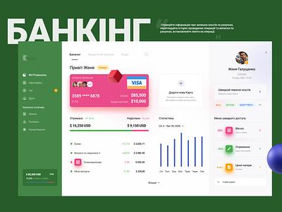 Banking app art minimal flat web branding ux design website figma