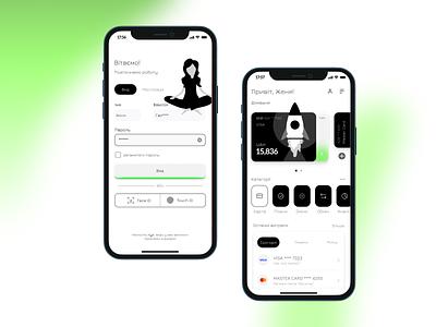 pay app design concept site web system pay interface mobile app button ui figma