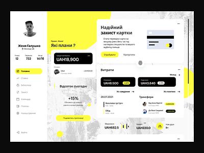 Design dashboard concept page. webflow button element dashboard concept modeling wirefrane interface branding web app ui figma design website