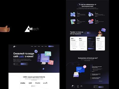 Website for the sale of web developer support services mail color blur interface system button site motion graphics support developer ui figma website design