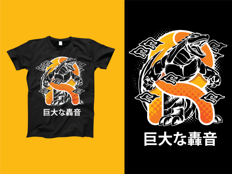 The Monstrous Roar giant creature dinosaur gamera godzilla kaiju monsters tshirt t-shirt design design character design vector illustration