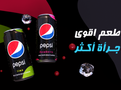 Pepsi Poster 3d design drink 3d product visualization advertise cinema4d product design branding 3d poster lime raspberry poster ice pepsi