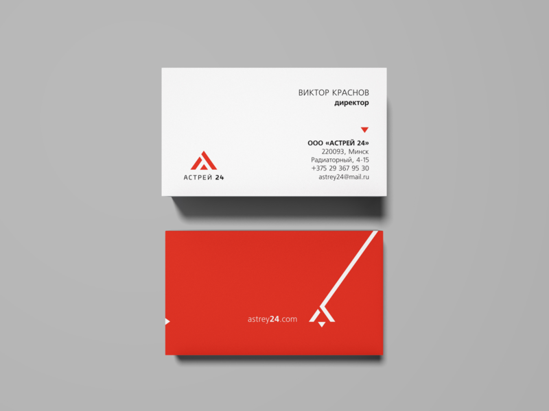 Astrey24 business card graphic design business card corporate identity branding