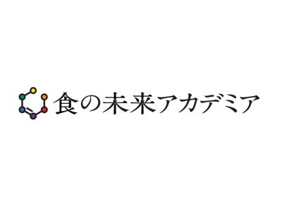 Shoku-no-Mirai Academia Logo logo branding