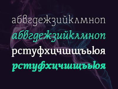 Thalweg's Cyrillic webdesign graphicdesign graphic design layout type art typogaphy fonts brand design font awesome font design branding font family кириллица кирилица cyrillic font typeface serif typeface serif