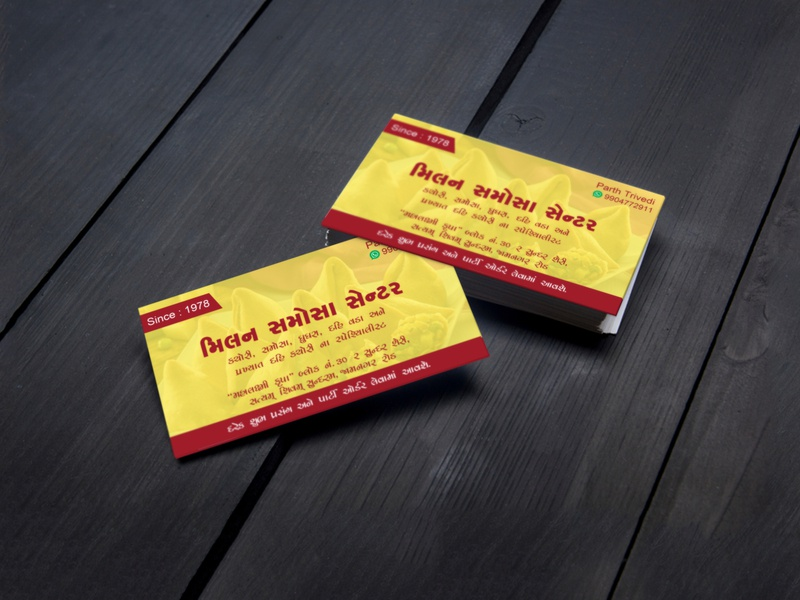 Milan Samosa Visiting Card india design flyerdesign graphic design businesscard graphicdesign divyagraphics
