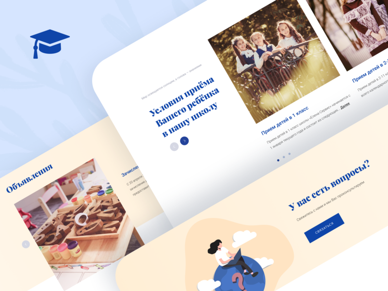 Редизайн сайта школы desktop designer corporate website interface inspiration website webdesign ux ui