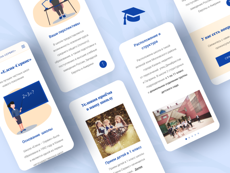 Редизайн сайта школы mobile version website webdesign ux ui interface inspiration designer corporate website