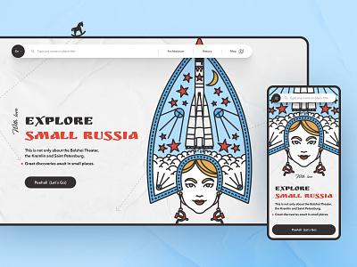 Explore Small Russia russia inspiration web adaptive travel branding figma ui design