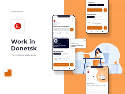 Mobile App work in Donetsk webdesign minimal flat vector ux ui website app design mobile app