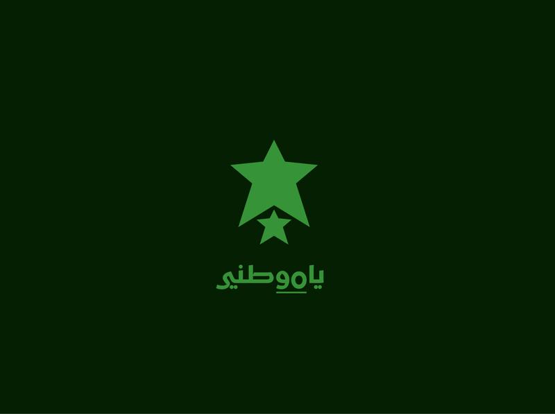 يا90طني national day saudi logo