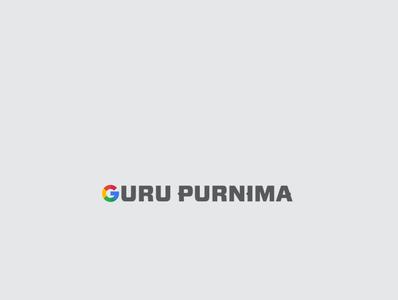 Guru Purnima vector photoshop logo marketing graphicdesign advertising minimal design illustration branding