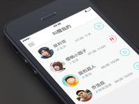 Users - social alarm